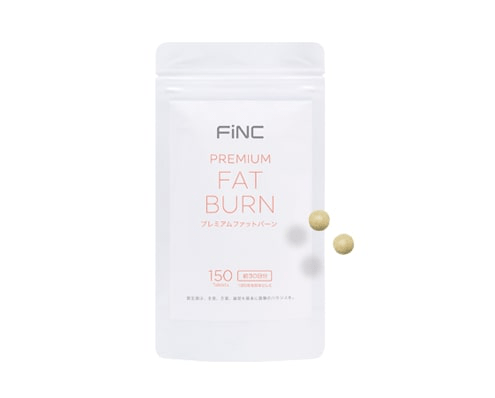 Supple fat burn